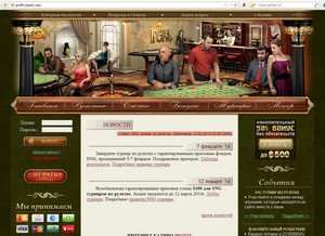 Profit казино - идеальная рулетка с треком и контролем честности