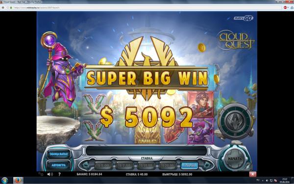 Супер выигрыш в казино как называется бесплатно он лайн игры игровые автоматы