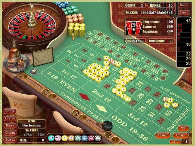 Играть в игру казино анна казино игровой апарати игра золотая рыбка внутри ест шарики