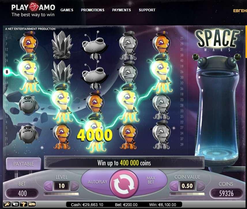 К какому виду деятельности относятся игровые автоматы без денежного выигрыша бездепозитный бонус в игровые автоматы