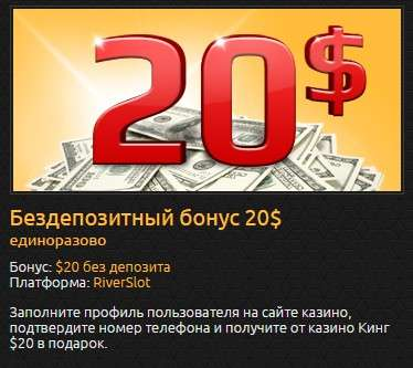 azino555 бонус